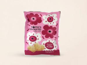 Pistachio Cookies Bag